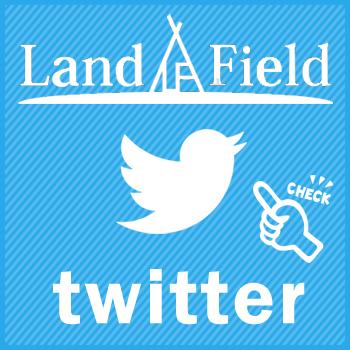 LandField(ランドフィールド)公式Twitter